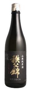 秩父錦 山廃純米酒