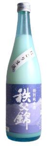 特別純米にごり生酒 にごり生酒